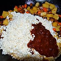 #苏泊尔球釜智能电饭煲#香菇土豆肉丁焖饭的做法图解8