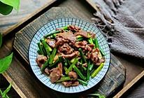 #肉食者联盟#蒜苗炒牛肉  炒出嫩滑牛肉的窍门的做法