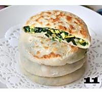 韭菜鸡蛋馅饼的做法图解17