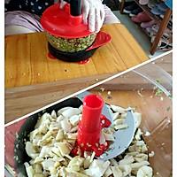自制辣椒酱(剁椒)的做法图解3