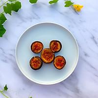 #硬核菜谱制作人#蒜蓉辣酱烤香菇的做法图解6