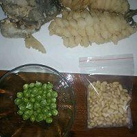 松鼠桂鱼#我的品道美食#的做法图解9
