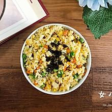 亲爱的,来碗蛋炒饭! #520,美食撩动TA的心!#