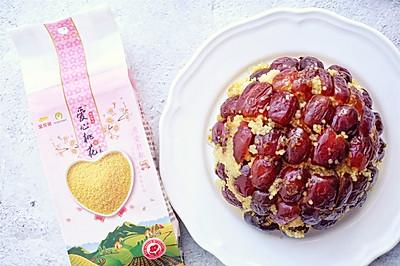 甜甜蜜蜜迎新年——蜜枣豆沙小米糕