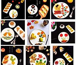 100种花样早餐不重复(附详细的摆盘做法)的做法