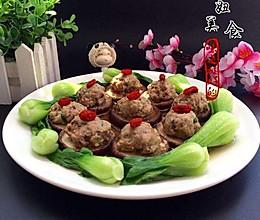 香菇酿肉~营养丰富的做法