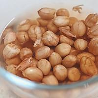 花生牛奶糯米糍椰蓉球的做法图解1