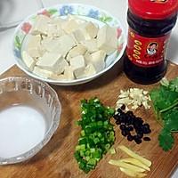 【麻辣香豆腐】的做法图解1