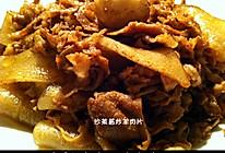沙茶酱羊肉片的做法