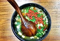羊肉枸杞萝卜汤的做法