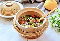 #肉食者联盟#青萝卜牛腩煲的做法