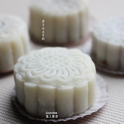 栗子冰皮月饼