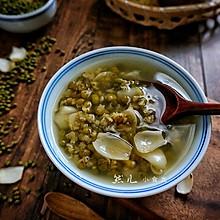 #炎夏消暑就吃「它」#冰糖百合绿豆汤
