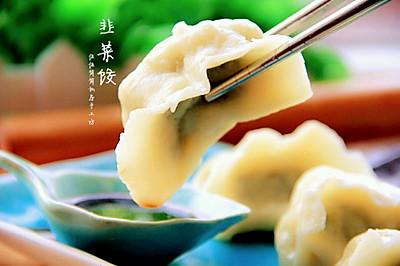饺子好吃不在褶上