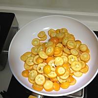 金橘柠檬蜜的做法图解2
