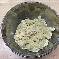 麦穗脆皮肠面包,冷藏法的柔软面包的做法图解1