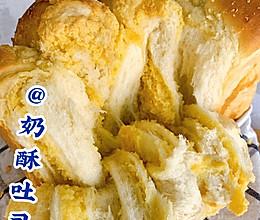 100个吐司练习No.25双重料的奶酥吐司的做法