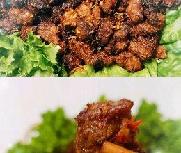 #名厨汁味,圆中秋美味#孜然羊肉粒(空气炸锅版)的做法