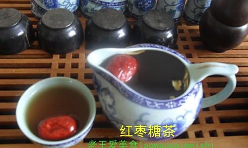 红枣糖茶的做法