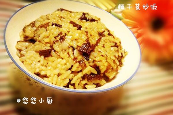 梅干菜炒饭的做法