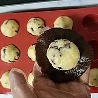 #晒出你的团圆大餐#自制.巧克力月饼的做法图解12