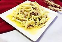 家常快手菜-茭白炒肉丝的做法