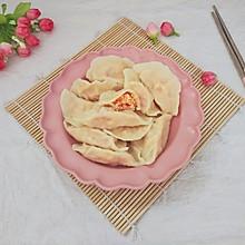 西红柿鸡蛋饺子