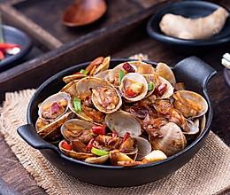 超简单年夜菜【爆炒花蛤】,网红菜自己做的做法