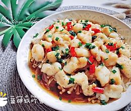 好吃不胖的金针菇粉丝蒸巴沙鱼的做法