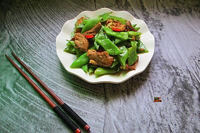 蒜香五花肉炒荷兰豆