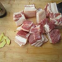 #菁选酱油试用之 红烧肉的做法图解2