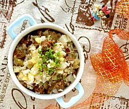 #新春美味菜肴# 腊八饭的做法