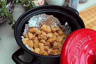 砂锅烤鸡米花