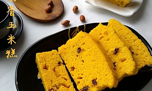 无需发酵的快手发糕【奶香玉米糕】的做法