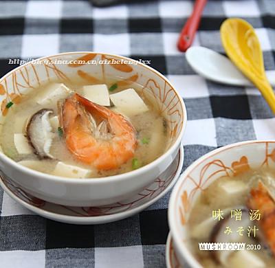 海鲜味噌汤