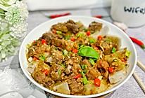 #宅家厨艺 全面来电#豆鼓酱蒸排骨芋头的做法