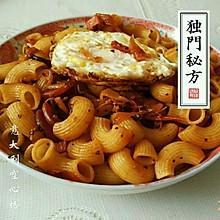 意大利空心粉(非肉酱版)