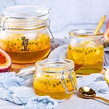 #做道懒人菜,轻松享假期#百香果柠檬蜂蜜