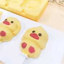 小黄鸭雪糕--芒果味