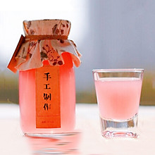 石榴酒(果酒)
