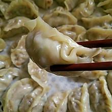 海鲜味土瓜饺