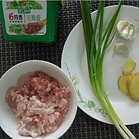 酱香肉末茄子:少油又鲜亮的茄子的做法图解3