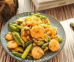 芦笋鲜虾烩|二叔食集的做法