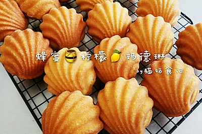 【蜂蜜柠檬玛德琳】