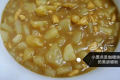 咖喱土豆鸡肉块