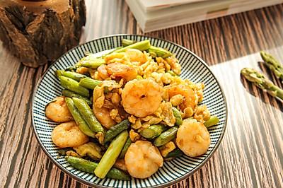 芦笋鲜虾烩|二叔食集