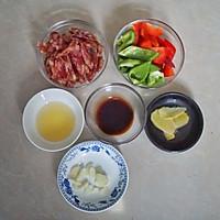 #憋在家里吃什么#广式腊肠和它这样炒着吃,味道超赞的做法图解1