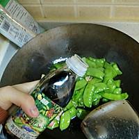 清炒荷兰豆的做法图解4