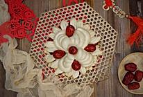 """枣花馒头,胶东半岛年食""""枣饽饽""""#年味十足的中式面点#的做法"""