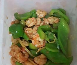虾仁炒青椒的做法